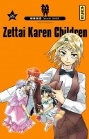 Manga - Manhwa - Zettai Karen Children Vol.25