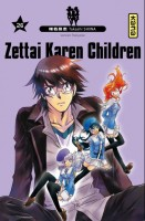 Zettai Karen Children Vol.26