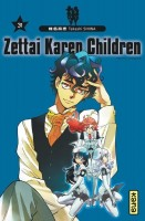 Zettai Karen Children Vol.31
