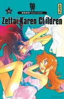 Zettai Karen Children Vol.33