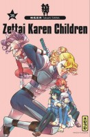 manga - Zettai Karen Children Vol.35