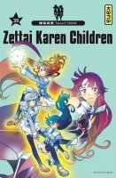 Zettai Karen Children Vol.39