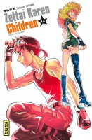 Zettai Karen Children Vol.44