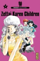 Zettai Karen Children Vol.7