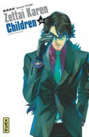 Zettai Karen Children Vol.46