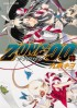 Manga - Manhwa - Zone-00 jp Vol.11