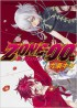Manga - Manhwa - Zone-00 jp Vol.12