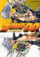 Manga - Manhwa - Zone-00 jp Vol.4
