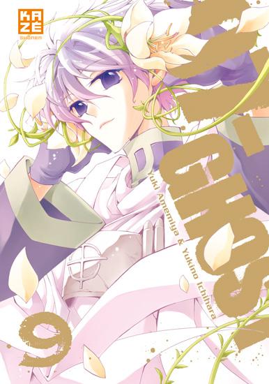 [MANGA/ANIME] 07-Ghost - Page 2 07-ghost-9-kaze