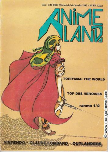 Animeland Vol.4