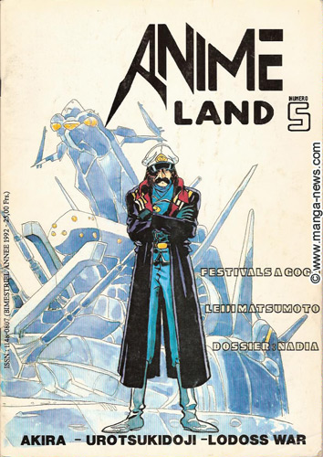 Animeland Vol.5