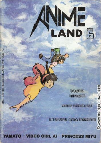 Animeland Vol.6