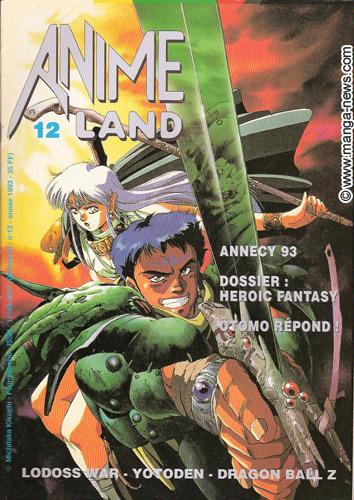 Animeland Vol.12