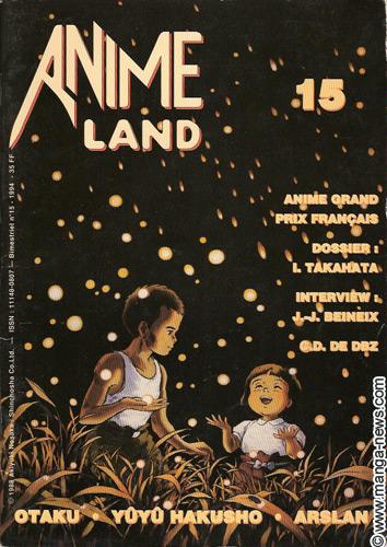 Animeland Vol.15