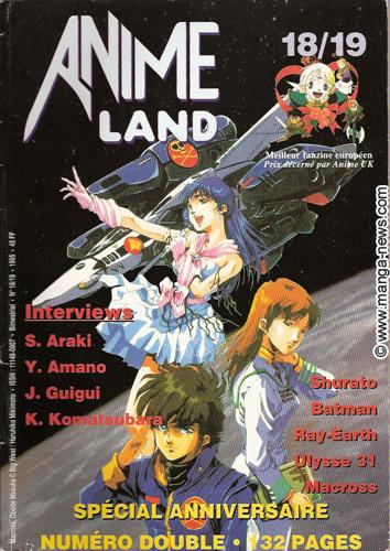 Animeland Vol.18