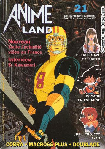 Animeland Vol.21