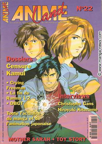 Animeland Vol.22