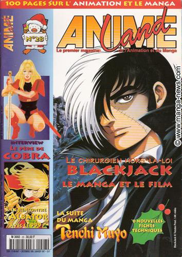 Animeland Vol.28