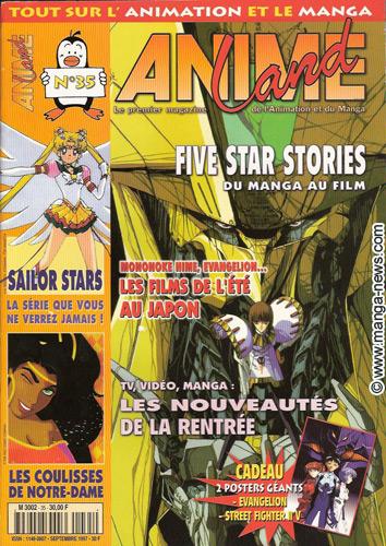Animeland Vol.35