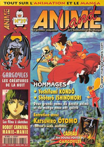 Animeland Vol.39