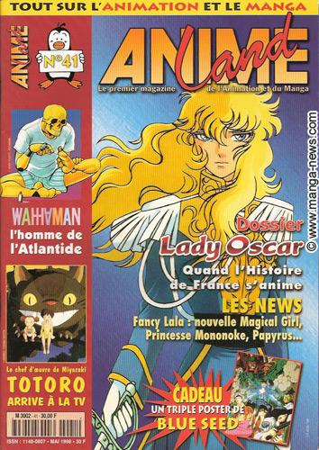 Animeland Vol.41