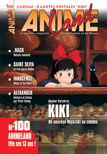 Animeland Vol.100