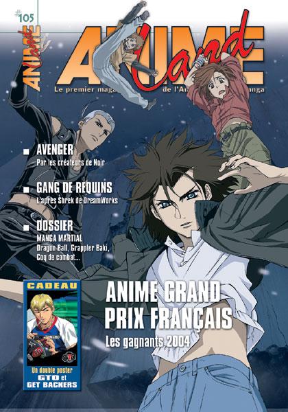 Animeland Vol.105