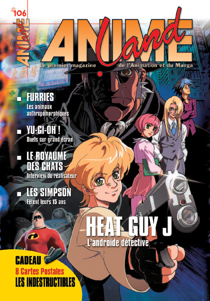 Animeland Vol.106