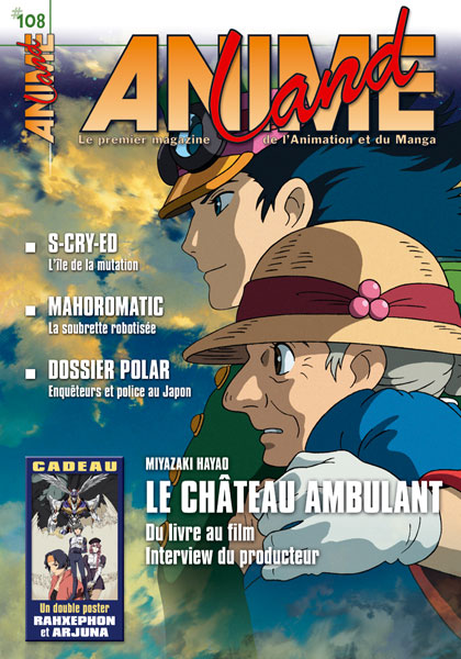Animeland Vol.108