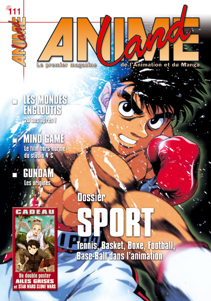 Animeland Vol.111