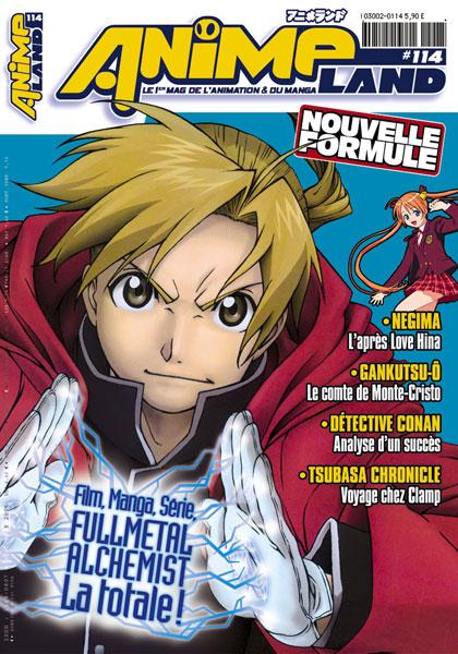 Animeland Vol.114