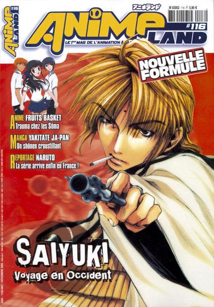 Animeland Vol.116