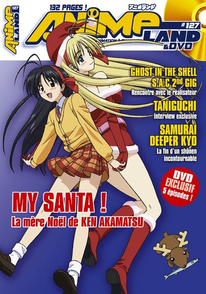 Animeland Vol.127