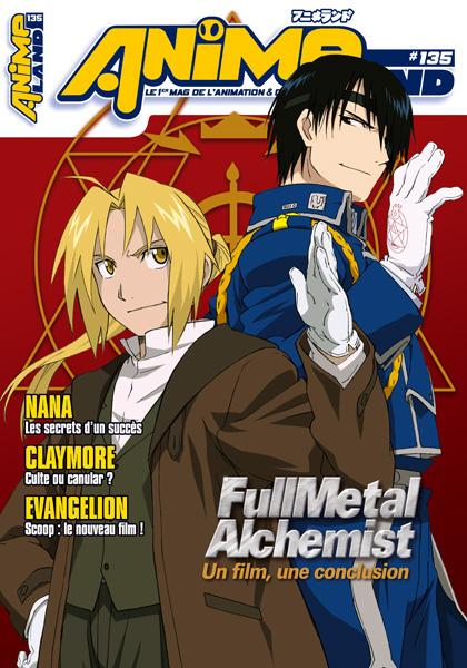 Animeland Vol.135
