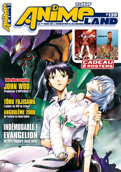 Animeland Vol.139