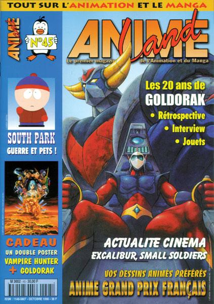 Animeland Vol.45