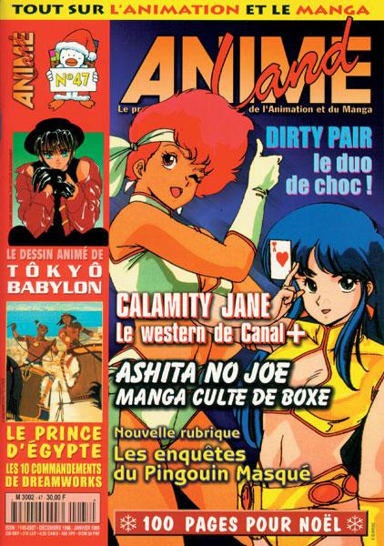 Animeland Vol.47