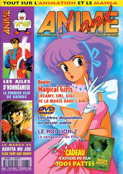 Animeland Vol.48