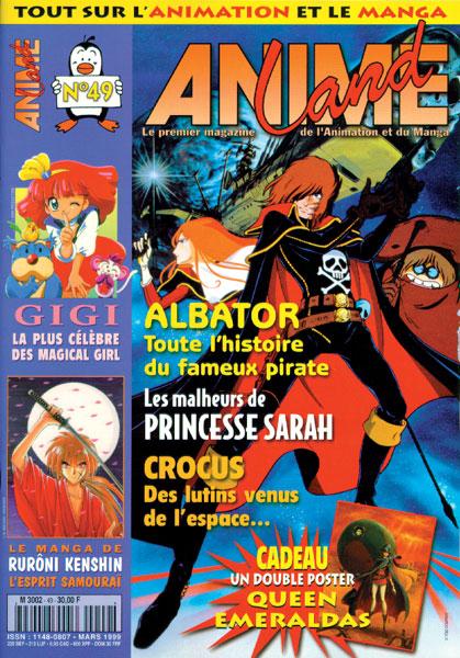 Animeland Vol.49