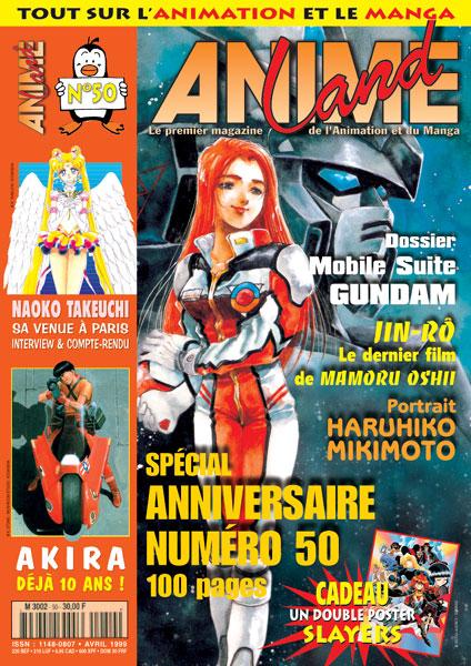 Animeland Vol.50