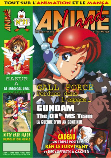Animeland Vol.51