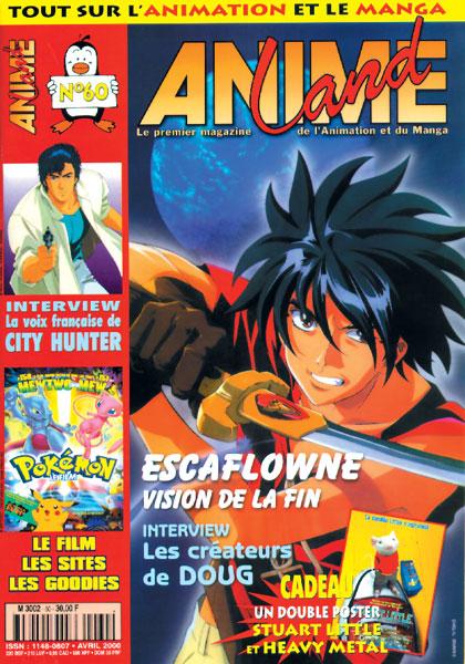 Animeland Vol.60