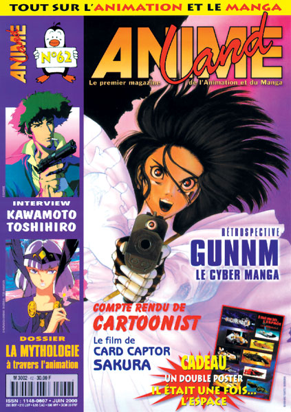 Animeland Vol.62