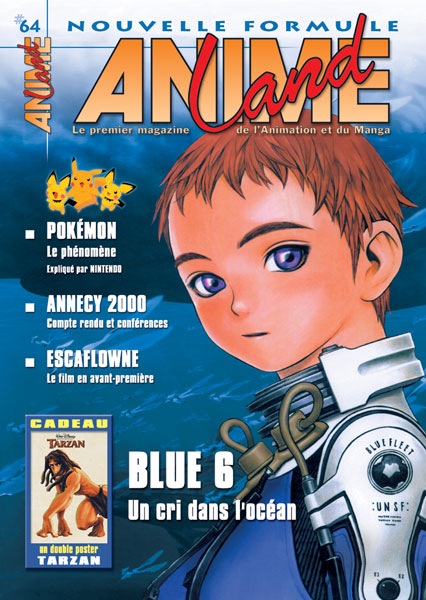 Animeland Vol.64