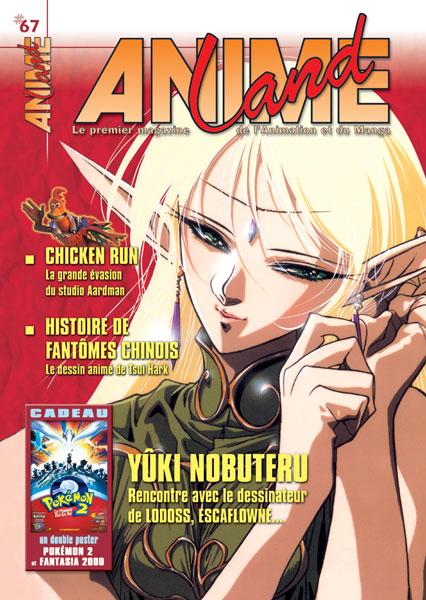Animeland Vol.67