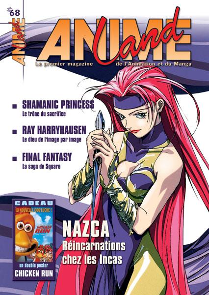 Animeland Vol.68
