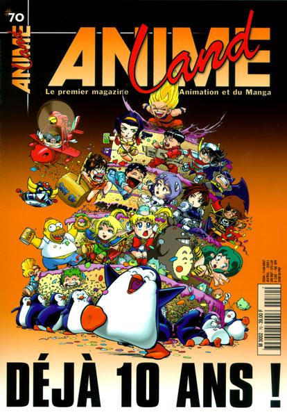 Animeland Vol.70