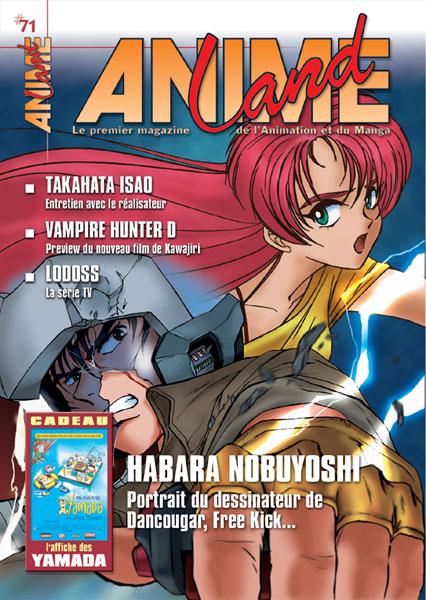 Animeland Vol.71