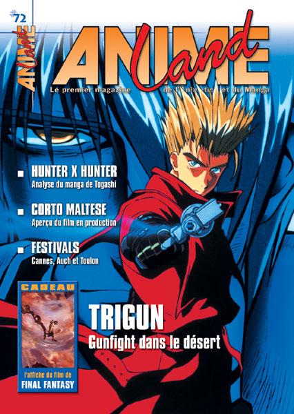 Animeland Vol.72