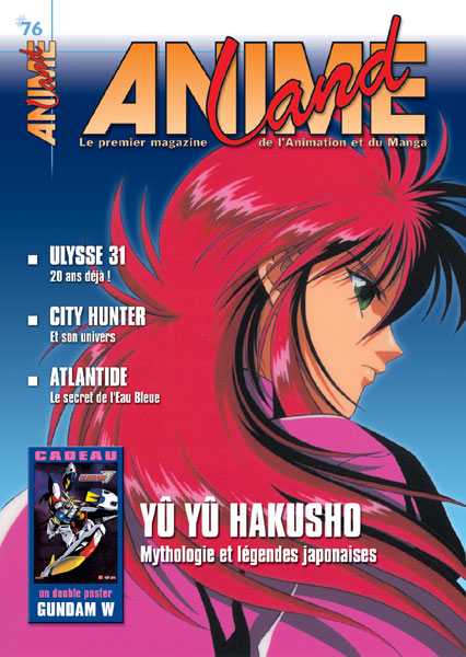 Animeland Vol.76